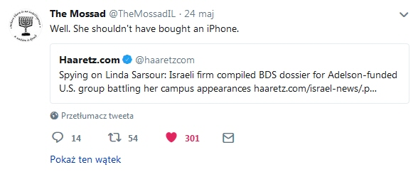 Mossad_i_Phone