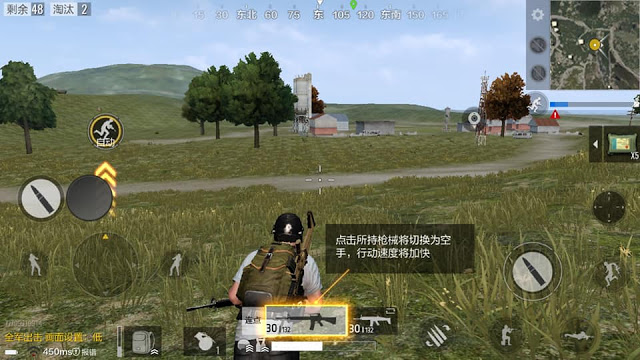 PUBG_Mobile_Android_game
