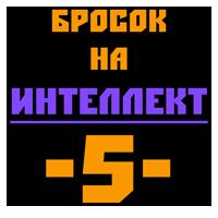 Kod Kubik_I5_Forum_Rolka_m