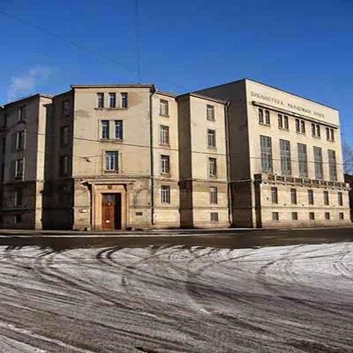 مكتبة الأكاديمية الروسية للعلوم