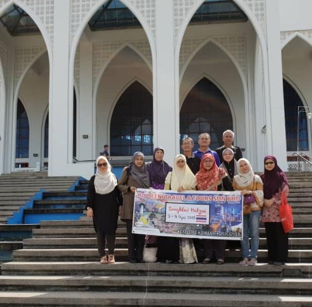 Grp_Hatyai_Masjid