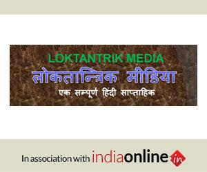 Loktantrik Media