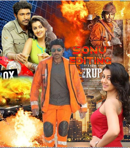 Fireman Surya (Neruppuda) 2018 Hindi Dubbed Movie HD