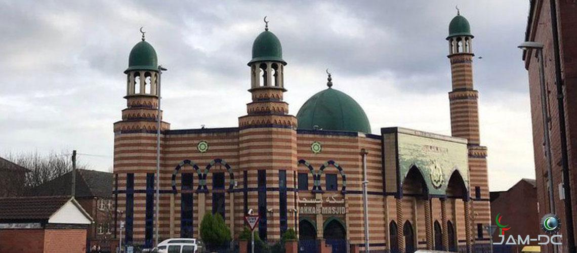 В Лидсе открывается новая большая Мечеть