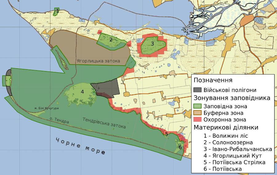 Військові полігони в районі Чорноморського біосферного заповідника