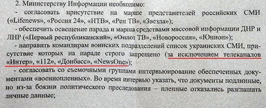 """Нацрада з ТРМ з 2014 року """"випалила"""" 81 російський канал, - Костинський - Цензор.НЕТ 975"""