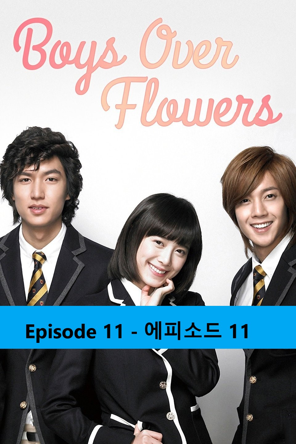 Boys Over Flowers Episode 11 - 꽃보다 남자- Hindi Watch Online Download Free thumbnail