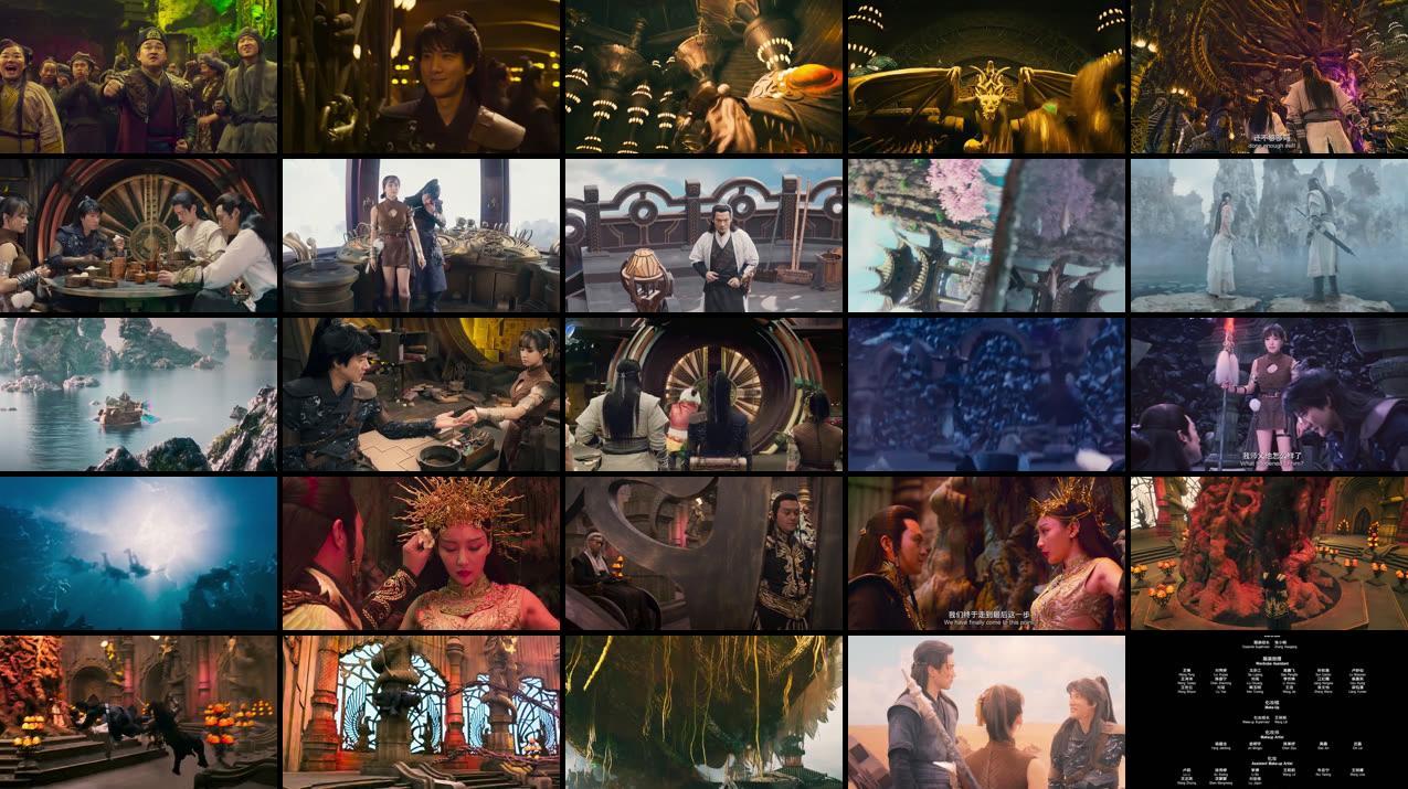 Direct Legend Of The Ancient Sword 2018 1080p 720p 480p Web Dl