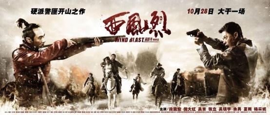 Obraz Plakat Wind Blast