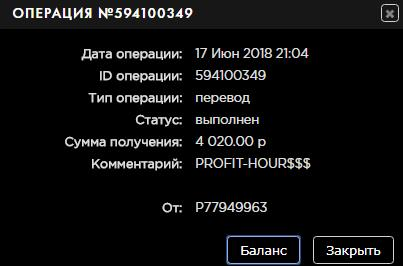HYIP-CHECK.RU - Мониторинг HYIP Проектов. РЕФБЕК 50% Screen_Shot_20180617210636