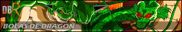 Tema 5: El universo Dragon Ball R_BD