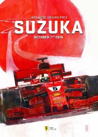 17-2018-JAPAN