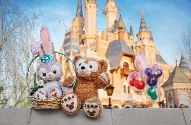 Shanghai Disneyland (2016) - Le Parc en général - Page 39 SDL14