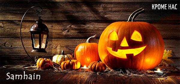 https://image.ibb.co/jSbKwz/Samhain.jpg