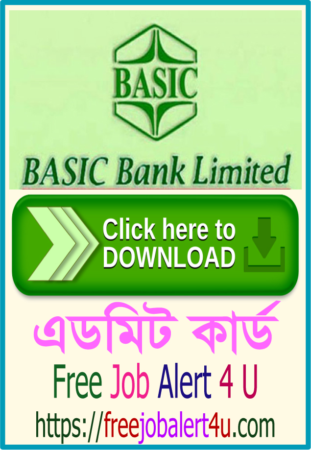 Basic Bank Admit card download