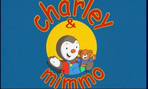 Чарли и Мимо - Мачето на Чарли