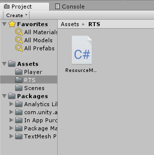 """[RESOLVIDO] Dúvida com relação à """"Escopo"""" e """"Namespace"""" entre pastas na Unity Folder-2"""