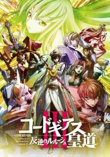 فيلم Code Geass: Hangyaku no Lelouch III – Oudou مترجم