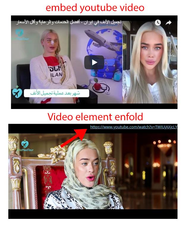 video problem enfold