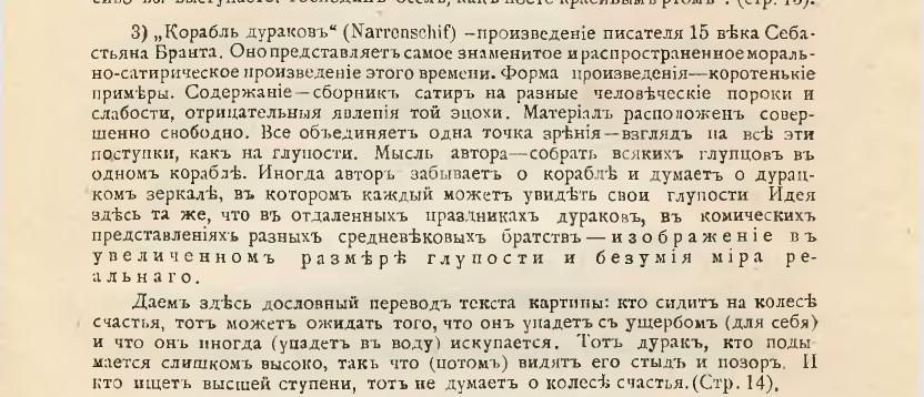 pdf-57-cr