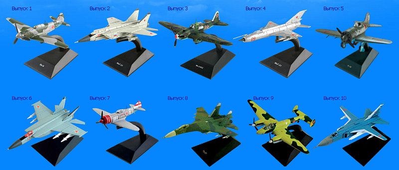 Легендарные Самолеты - График выхода и обсуждение
