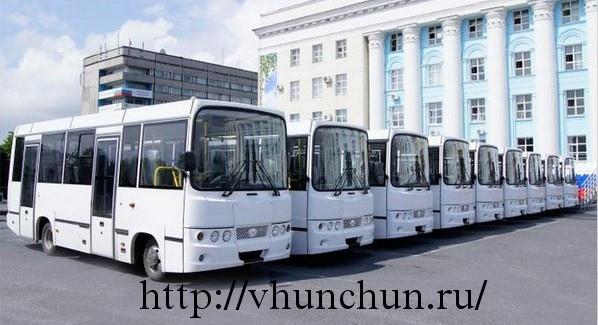 Автобусы Хуньчуня