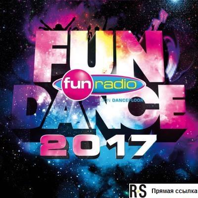 FunDance (3CD)(2017)