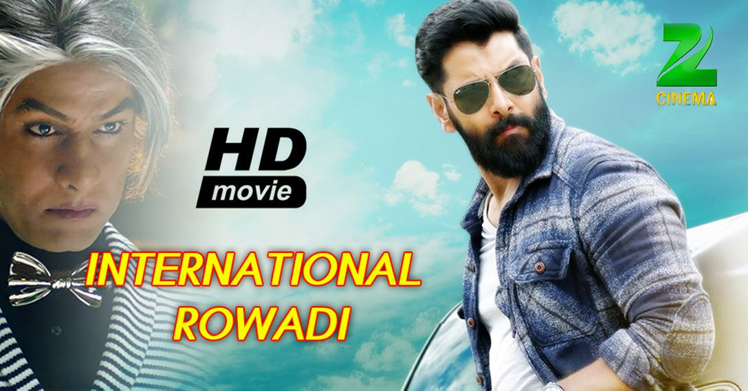 International Rowadi