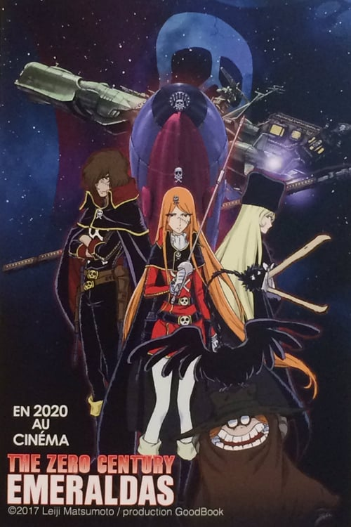 Нулевой век: Мэйтел / Zero Seiki Movie 3: Maetel