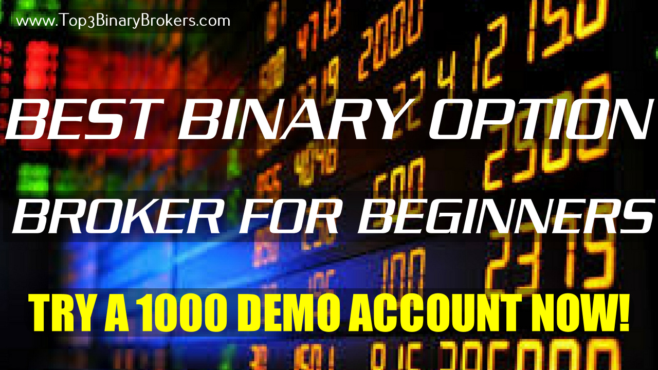 The best 60 second binary options strategy