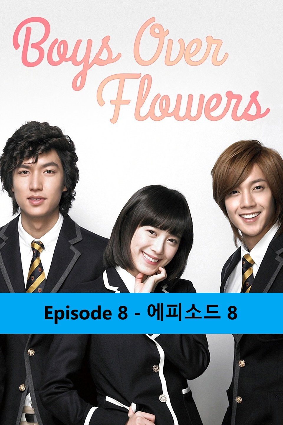 Boys Over Flowers Episode 8 - 꽃보다 남자- Hindi Watch Online Download Free thumbnail