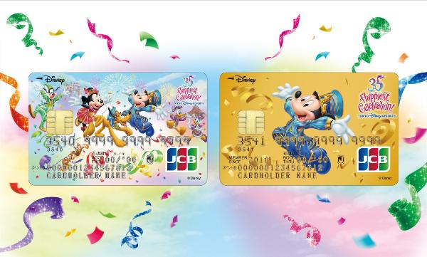 [Tokyo Disney Resort] Le Resort en général - le coin des petites infos - Page 14 Dcc3