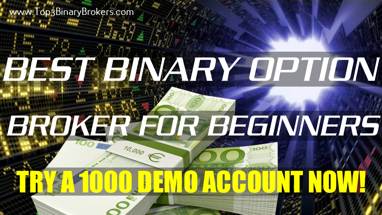 IQ Binary Option Withdrawal Methods 2018