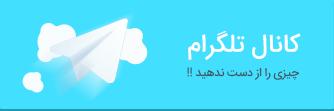 صادق-عیدی-اموزش-طراحی-تجربه-کاربری-ux