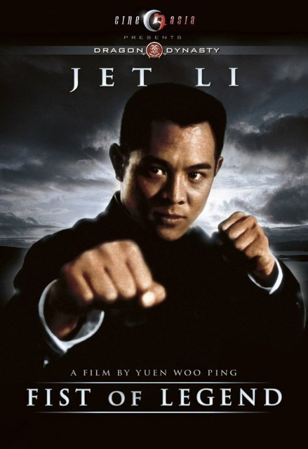 Fist of Legend (1994) BluRay 720p 800MB