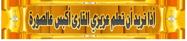 kaldany.ahlamontada.com Nuc_Li_Ee3_COkw2