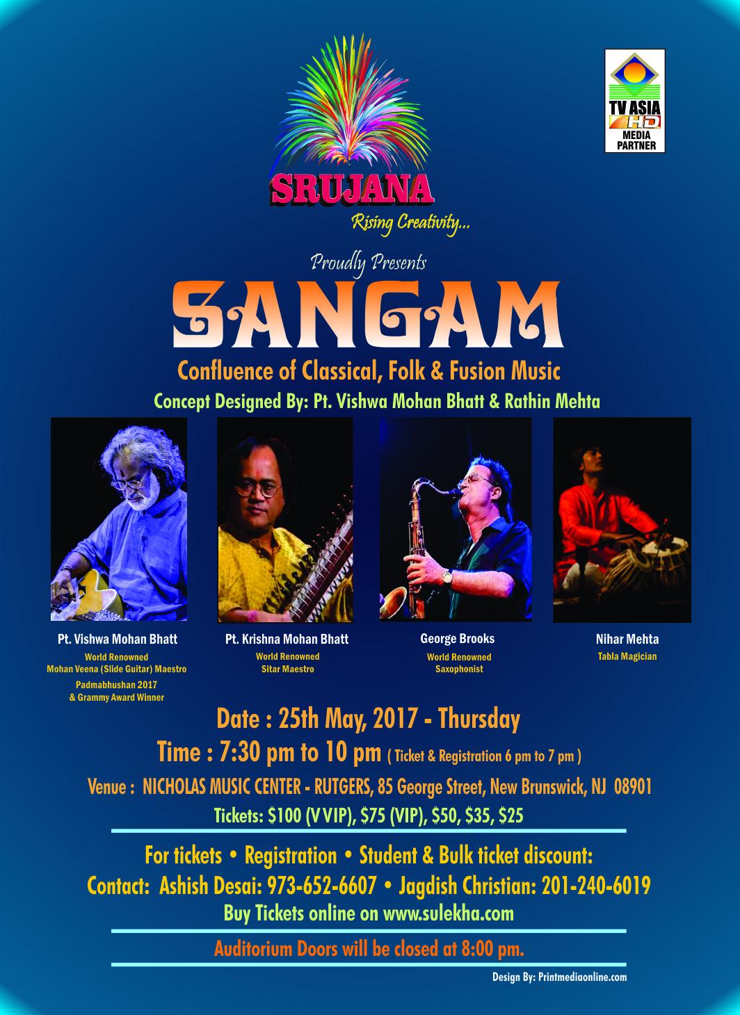 Srujana_postcard
