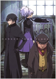 أنمي Darker than Black: Kuro no Keiyakusha مترجم