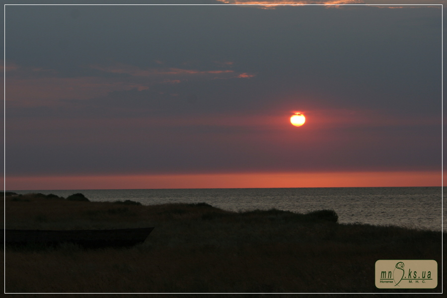 Захід сонця на Ягорлицькому Куту