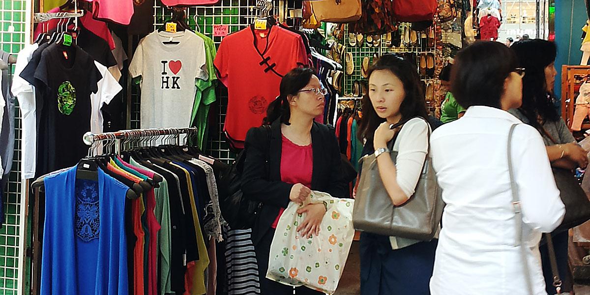 Shine Shopping Store Field