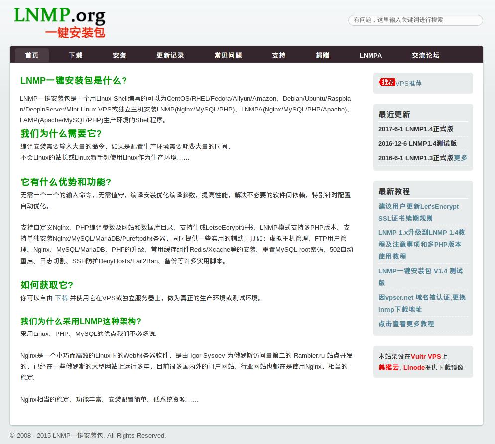 Screenshot_2017_9_21_LNMP_Cent_OS_Rad_Hat_Debian_Ubuntu_Nginx_PHP_My_SQL_PHPMy_Admin