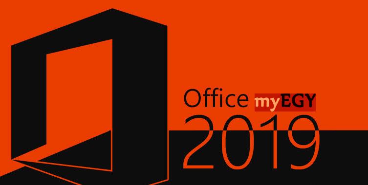 حمل Microsoft Office Professional Plus 2019 1517521206_office2019_story