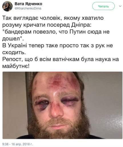 Задержанный контрразведкой СБУ харьковский террорист Логунов получил 12 лет тюрьмы - Цензор.НЕТ 1240