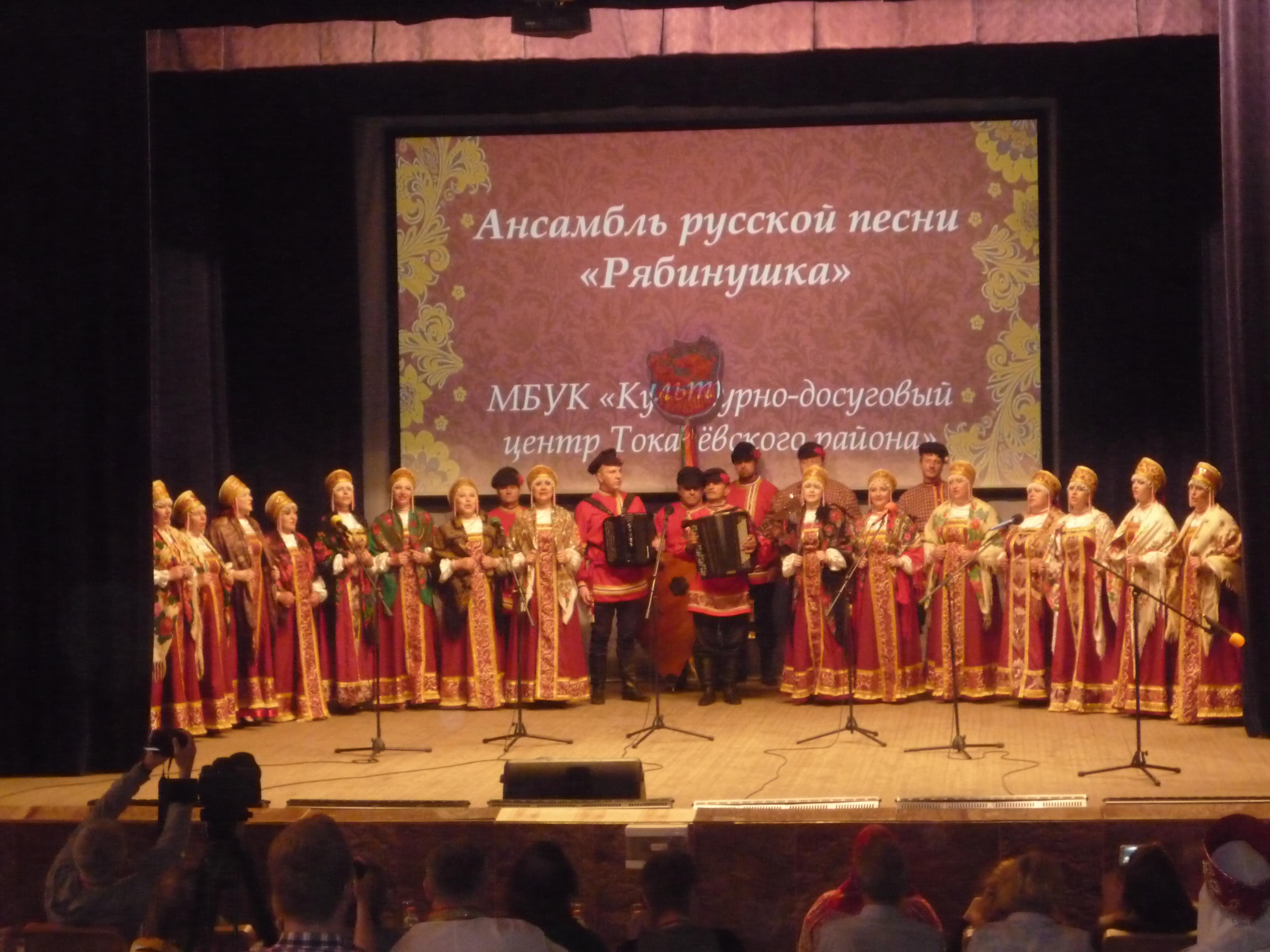 Изображение из альбома Открытый конкурс исполнителей народной песни
