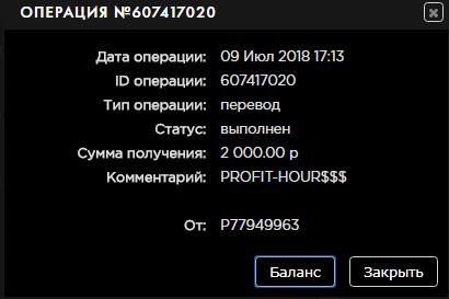 HYIP-CHECK.RU - Мониторинг HYIP Проектов. РЕФБЕК 50% Screen_Shot_20180709175912