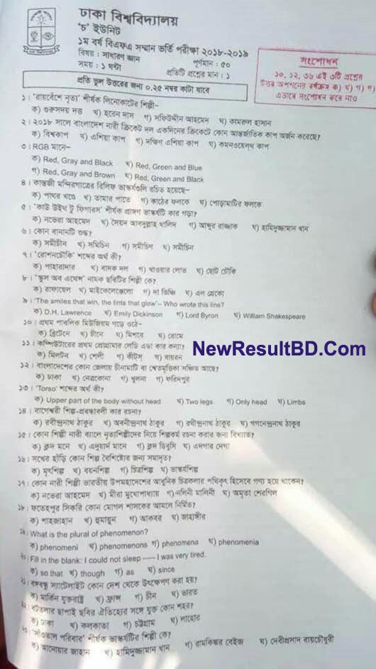 Dhaka University Admission Test Cha Unit Question 1