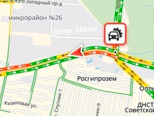 Перекрыта улица Космонавтов в Ставрополе