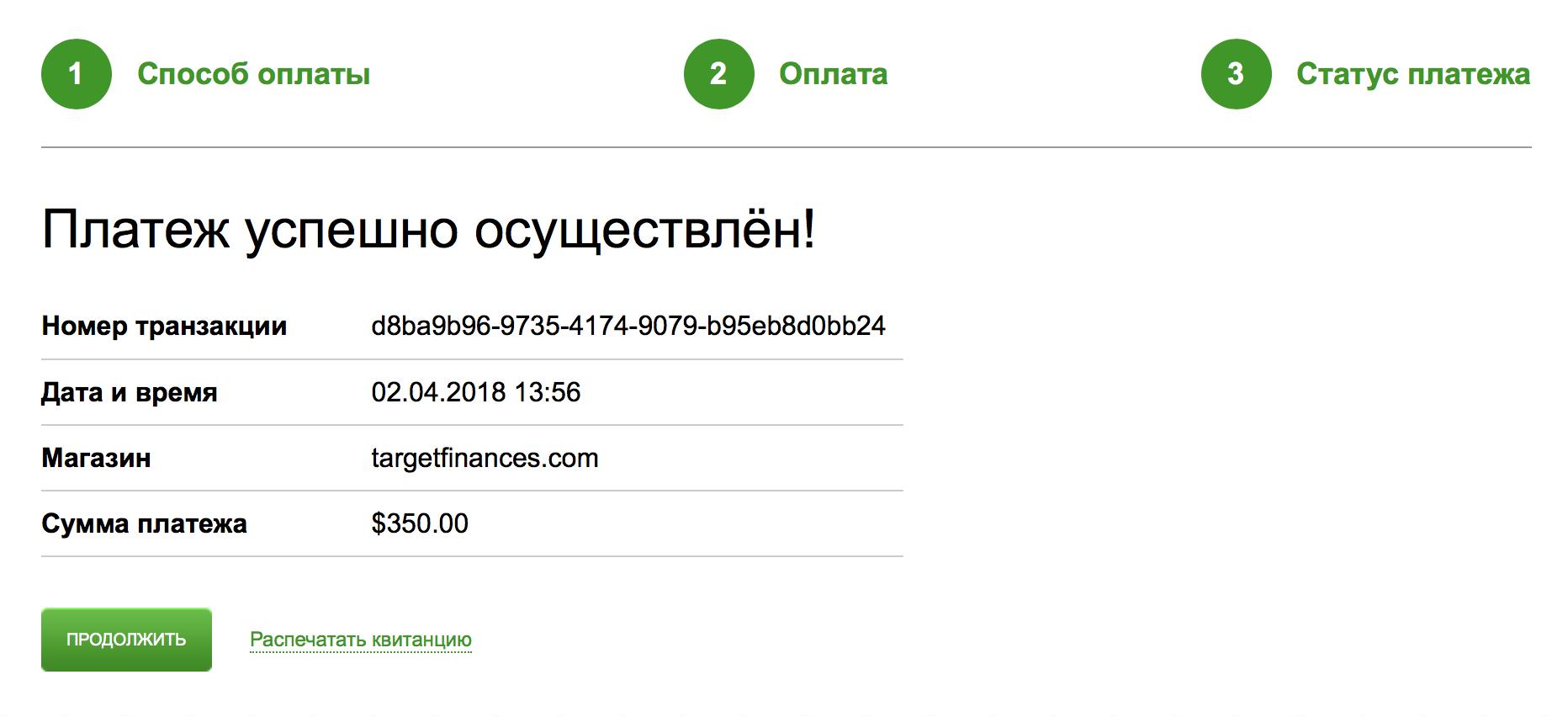 Screenshot_at_Apr_02_16_56_19.png