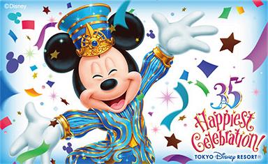 [Tokyo Disney Resort] 35th Anniversary : Happiest Celebration ! (du 15 avril 2018 au 25 mars 2019) - Page 2 W785