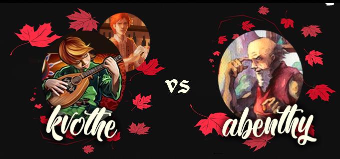 Duelo de personajes [FINAL] - Página 3 04_Kvothe_vs_Abenthy